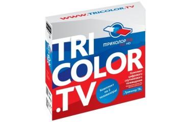 Комплект спутникового телевидения Триколор ТВ Full HD на 2 телевизора